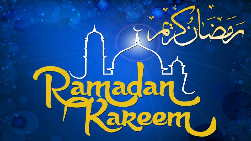 Ramadan Greetings, Wishes, Messages And Quotes